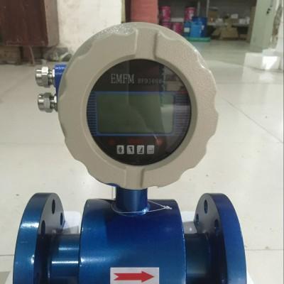 电磁流量计LDY-50S1212001总代理