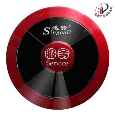 迅铃APE310单键呼叫器 餐饮服务呼叫器/茶楼呼叫器