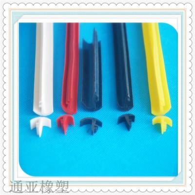 彩色硅胶T型防尘密封条