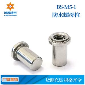 供应防水螺母M8