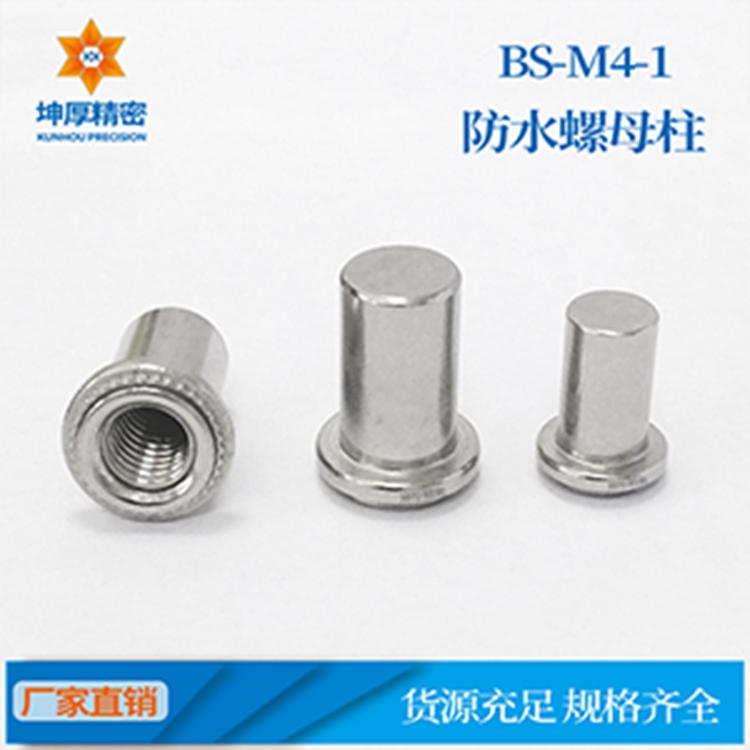 供应上海防水螺母M8