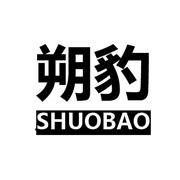 广州吟宁科技有限公司