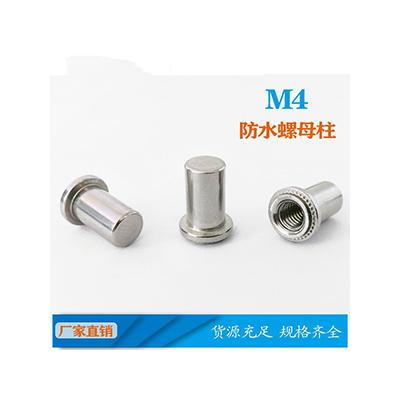 供应防水螺母bs-m8-1