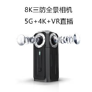 三防VR全景8K相机防抖_三防VR全景8K相机相机_三防VR全景8K相机5G