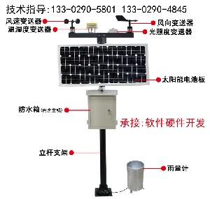 5G泰和联海康太阳能扬尘采集数据网络摄像机球机 - 武汉