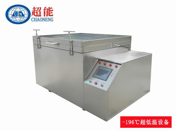 -196度轴承专用深冷装配设备 济南超能液氮深冷箱