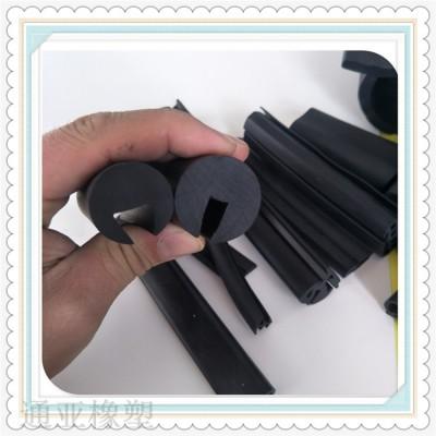 u型条橡胶包边密封条 耐磨护边防撞U形胶条