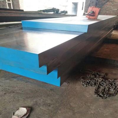 佛山市顺德区厂家泰圆批发电渣DC53高淬透性锻板冷作MJG