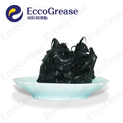 硒鼓导电润滑脂,打印机导电润滑脂,黑色导电润滑脂