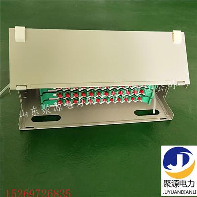 供应ODF单元箱配线箱ODF光缆交接箱