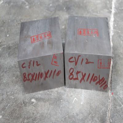 佛山市顺德区厂家泰圆批发D3锻板规格料冷作模具钢
