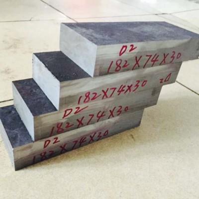 佛山市顺德区厂家泰圆批发D2锻板规格料冷作模具钢