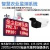 大华视频监控一氧化碳大棚温室采集检测摄像机DS-2CD3110FD-I