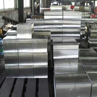 佛山市顺德区厂家泰圆批发电渣H13锻板规格料热作模具钢