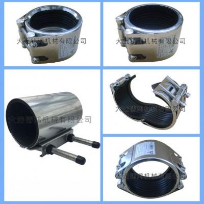 管道修补器-内蒙不锈钢管道快速修补器