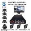 4G5G车载网络硬盘录像机车载NVRGB28181车载网络摄像机中山