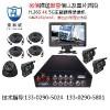 泰和联4G GPS远程监控8路车载硬盘录像机1080P高清货车客车MDVR