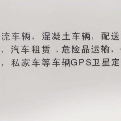 营运车辆gps定位系统,天津本地专业车辆GPS卫星定位服务