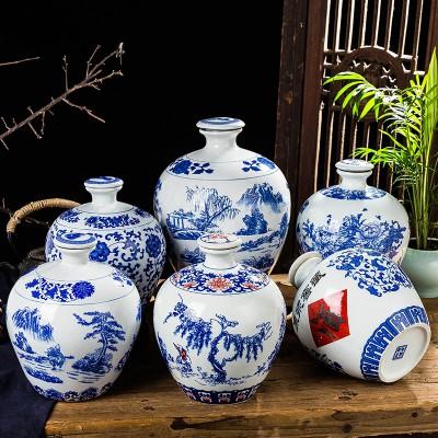 陶瓷酒坛5斤10斤景德镇陶瓷酒瓶酒壶密封酒罐白瓶子青花瓷酒具