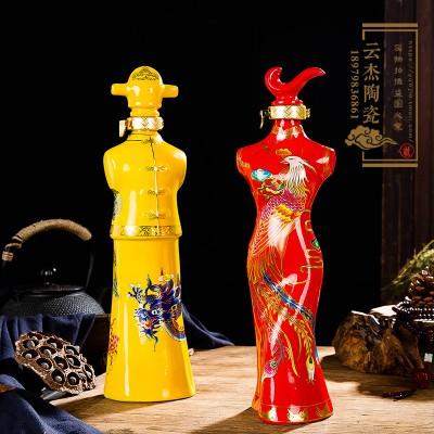 景德镇陶瓷酒瓶酒坛 一斤半装新款龙凤婚宴装饰酒瓶酒具酒壶送礼