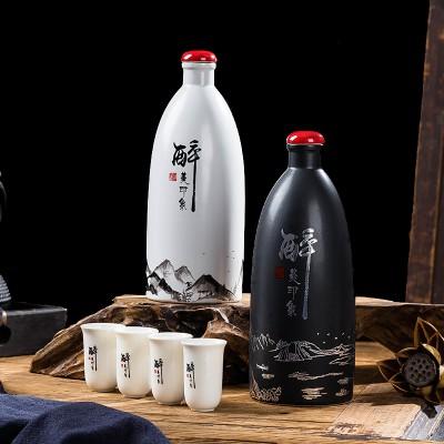 现代陶瓷酒瓶摆件1斤装创意黑白酒坛酒具
