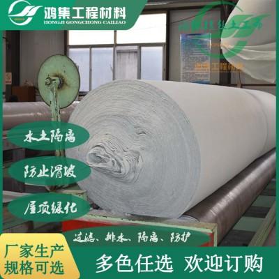 汕头450g透水土工布生产厂家