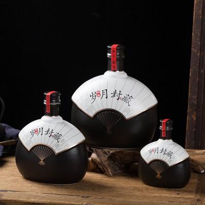 j景德镇陶瓷酒瓶1斤装扇子瓶家用密封陶瓷空酒瓶