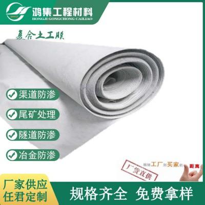 铜仁1.3mm工业防渗复合土工膜施工方便