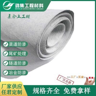 福州1.4毫米HDPE防渗膜合作共赢