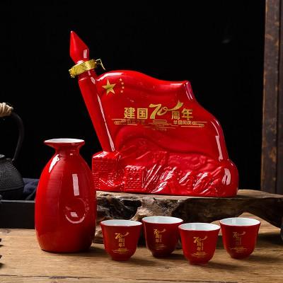 景德镇创意陶瓷酒瓶1斤装五星红旗款密封陶瓷空酒瓶