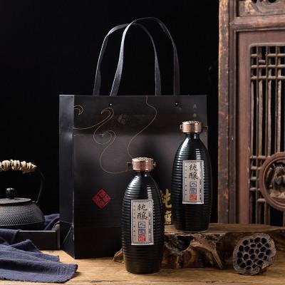 1斤装景德镇陶瓷豆青酒瓶酒坛子酒罐密封酒壶空瓶酒具家宴瓶带布