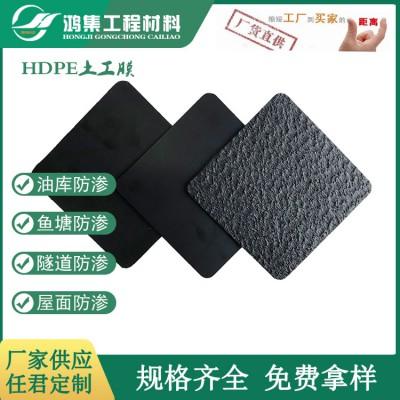 遂宁1.1毫米大坝防渗土工膜价格优惠