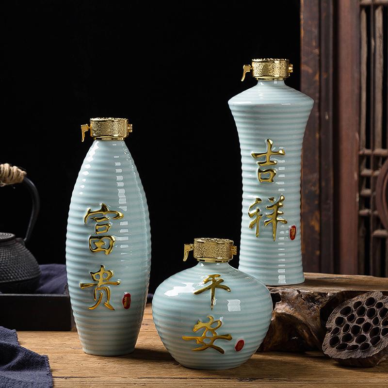 陶瓷酒瓶古风的空酒瓶1斤家用白酒装密封存酒坛子小酒壶富贵吉祥