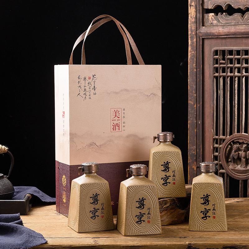 景德镇创意陶瓷酒瓶1斤装土色家用收藏密封陶瓷空酒瓶