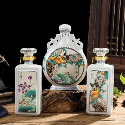 景德镇创意酒瓶家用酒壶白酒1斤三件套酒壶密封陶瓷一斤喜事连连