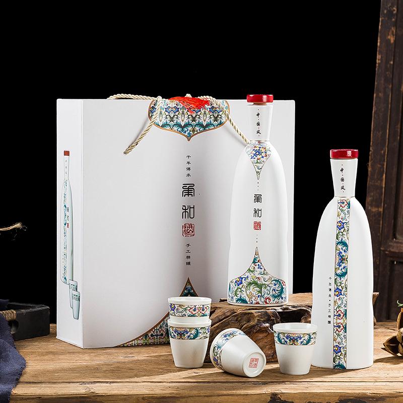 酒瓶陶瓷一斤装家用装饰酒坛子白酒空瓶分酒器酒具酒杯结婚送礼