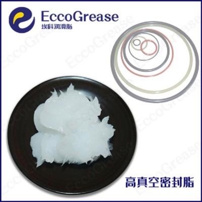 高真空密封脂,高真空防水密封润滑硅脂