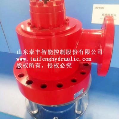 供应泰丰CF1-H200B型充液阀