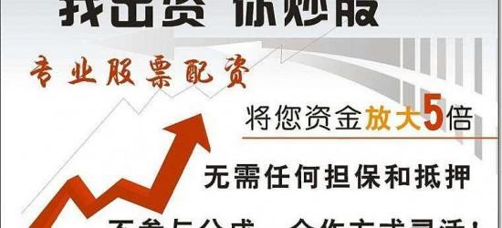 v深圳证券交易所融资融券交易实施细则