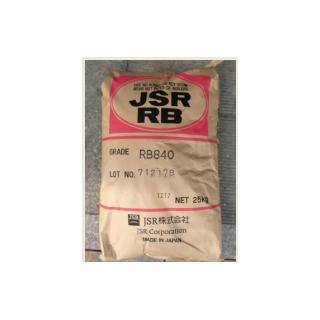 日本JSR RB840 雾面剂TPE 雾面哑光 注塑级