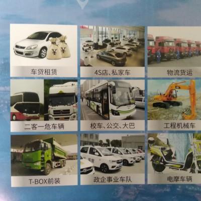 天津gps车辆北斗定位卫星通为您的车辆管理提供智能化服务