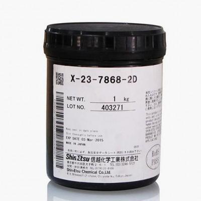 全网低价供应信越导热膏X-23-7868-2D原装