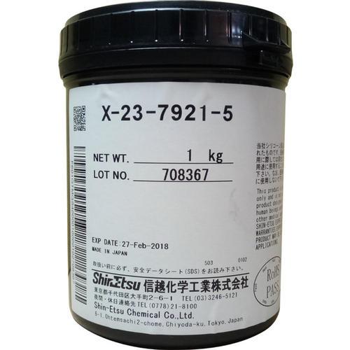 全国低价供应信越导热膏X-23-7921-5