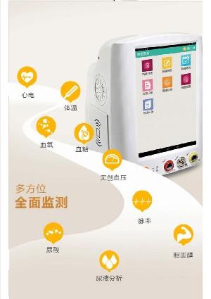 北京随访包健康一体机全科医生体检设备社康中心医疗单位健康仪