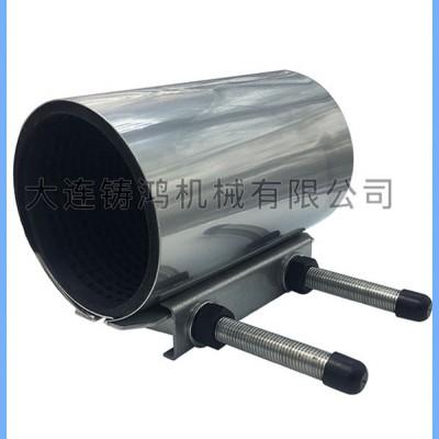 卡箍式管道连接器-南京双卡管道修补器