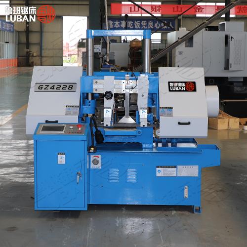 GZ4228切削锯床,数控全自动送料,鲁班实力厂家