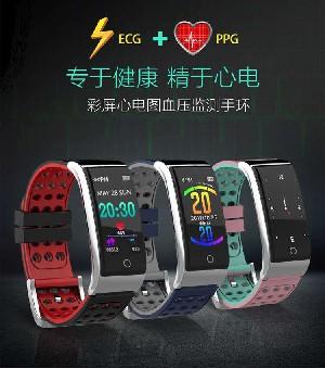 吉林E08彩屏智能手环ECG PPG心电3D动态UI血压心率计步IP67防水