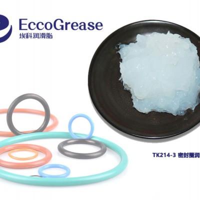 橡胶密封圈润滑脂,O形圈防水密封硅脂