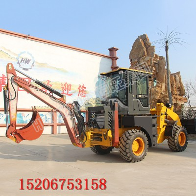 山东恒旺挖掘装载机 型号齐全挖机铲车一机多用
