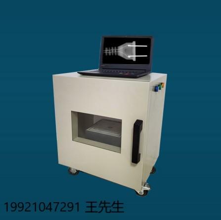 手提式X光机/铝管线夹/电力线夹/压缩线夹/无损检测仪